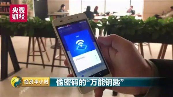中国人隐私不值钱?国内App为隐私丧心病狂