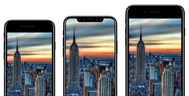 iPhone 8屏占比业内第一 但指纹识别功能被砍