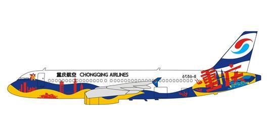 飞机彩绘投稿上百幅 看他们如何把美丽重庆搬上飞机