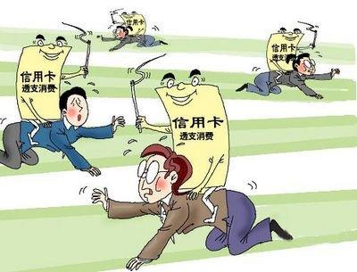"""中国中产阶级十大""""焦虑症"""""""