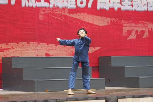 小学生手绘红色地图纪念11.27殉难烈士