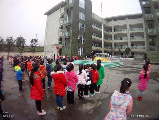 """北碚交巡警走进小学开展""""开学第一课"""""""