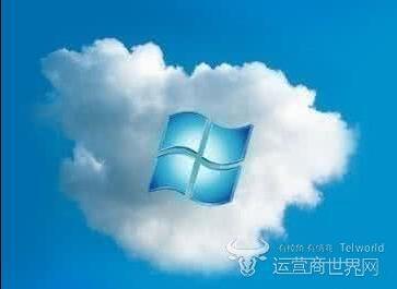微软企业服务发布了一款产品 让亚马逊头大