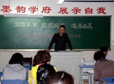 学府路小学开展习作教学 活跃和合课堂