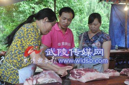 精瘦肉每千克34元 黔江猪肉价创历史新高