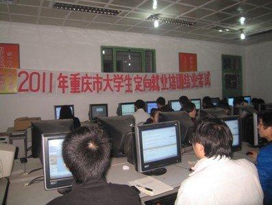 2010年普通高校毕业生定向就业培训工作总结