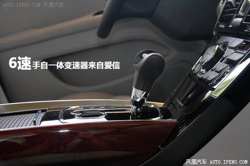 35万大空间高档车型推荐 既豪华又舒适