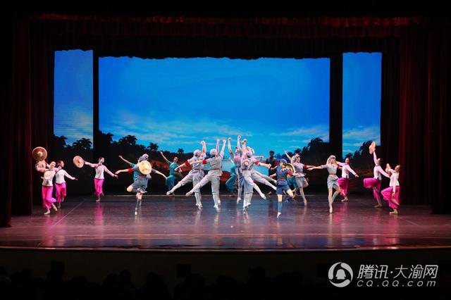 中央芭蕾舞团来渝慰问演出 经典剧目令观众陶醉