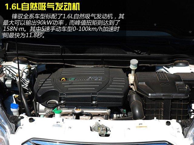 推荐1.6L进取型CVT 长安铃木锋驭购车手册