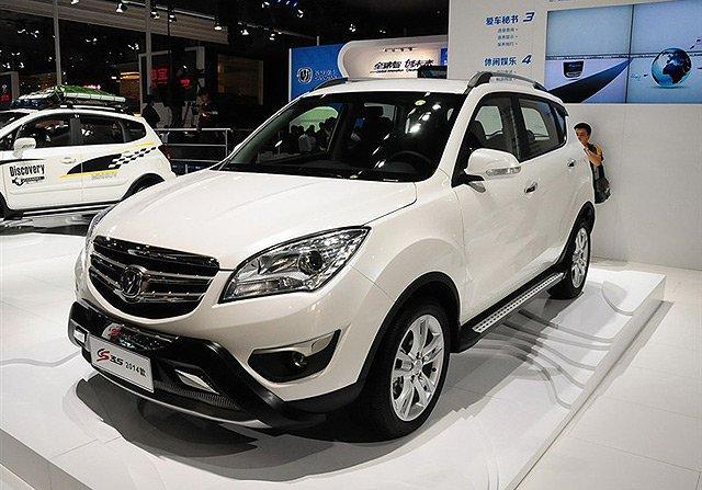 [新车上市]2014款长安CS35售7.89-9.59万元
