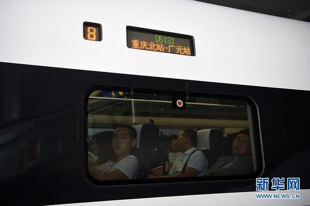 兰渝铁路广元至重庆段开行动车组