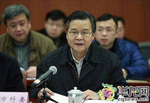 重庆政协一号提案聚焦创新 八部门现场办理