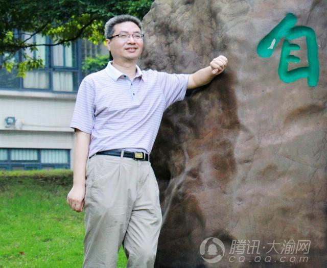 步履不停路更长 专访重庆理工大学MBA名师唐德祥教授