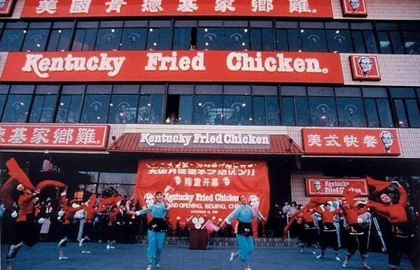 """竟然真的存在""""老北京美式炸鸡""""这种东西?"""