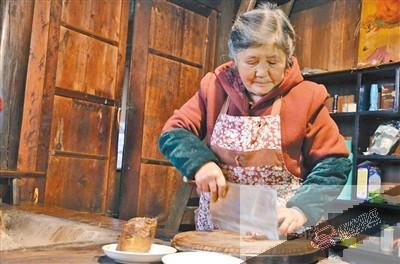 酉阳73岁赵婆婆做的苗家土菜 上了贺岁电影