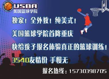 [推广]夏令营,贵州密境探险、体验美国篮球精髓