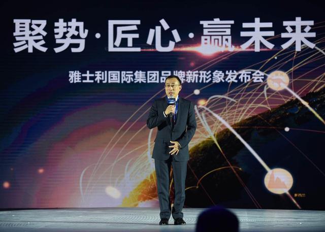 """雅士利35年嬗变,聚势""""新品牌""""引领新增长"""