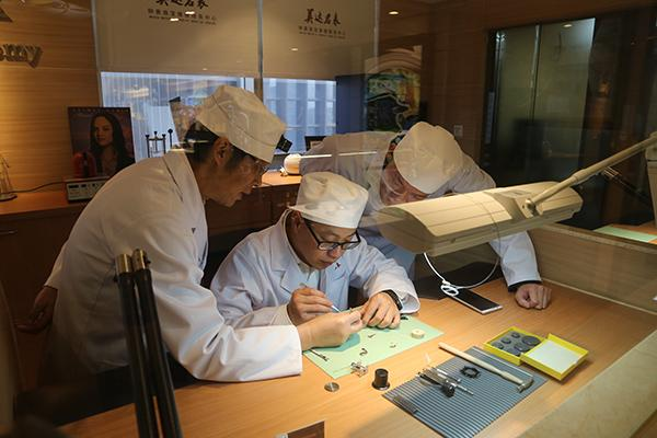 重庆美达名表珠宝维修服务中心开业