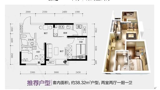 霸道!38平方米做两室两厅