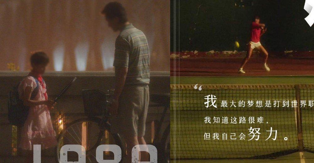 高清:电影《李娜》正式杀青 四图诠释李娜网球人生路