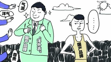 """22渝企抢注""""奔驰"""" 看包装查网站辨真假""""洋品牌"""""""