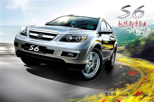 """""""中国版雷克萨斯RX350""""悄然登临重庆"""