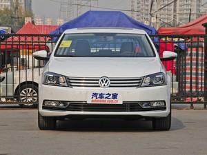 大众一汽-大众迈腾2013款 2.0TSI 豪华型