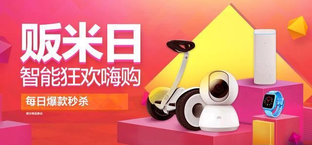 国庆黄金周消费升级 苏宁智能产品销售暴增550%