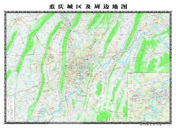 新版《重庆城区及周边地图》出炉  两江新区完全纳入主城区图