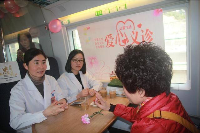 三八节:新桥医院将女性健康服务送上时速300高铁