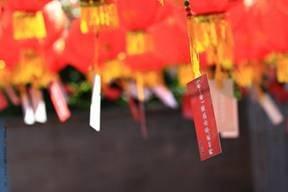 """""""购新车,过新年""""上海大众新威众新春游园会11日与你不见不散"""