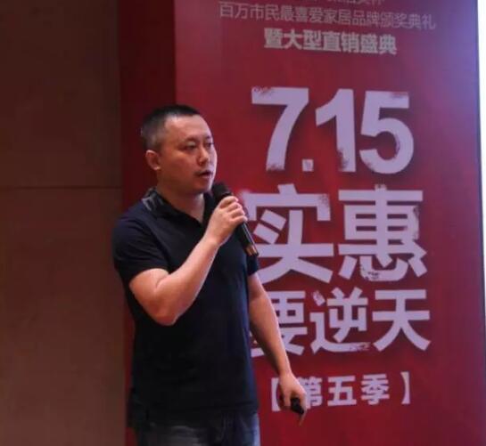 """715聚信美""""实惠要逆天""""第5季大型直销盛典即将启幕"""