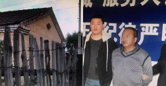 男子黄豆地里奸杀18岁姑娘 制造溺亡假象潜逃22年