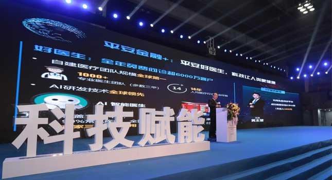 赢科技・赢未来 中国平安金融科技体验日暨优才+鑫计划隆重举办