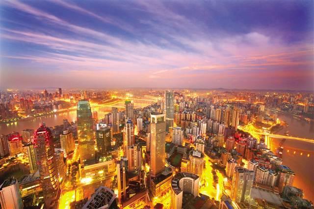 重庆打造国际知名旅游目的地