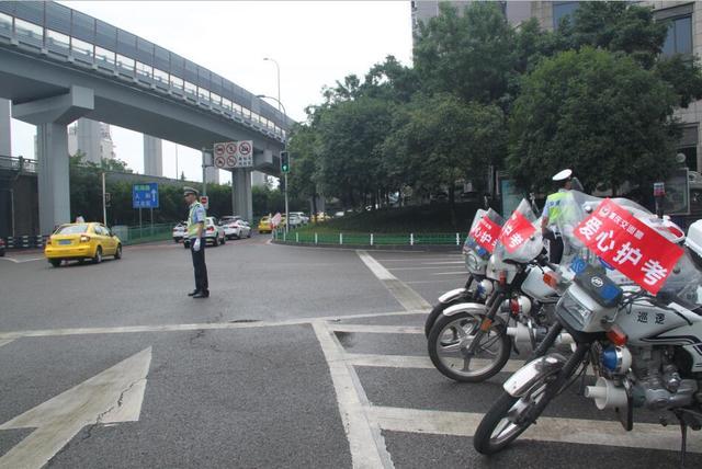 2018高考首日 渝北交巡警8条重点线路全力保驾护考
