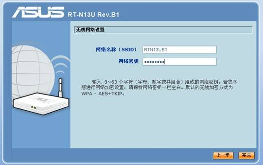 2007清华管理全球论坛