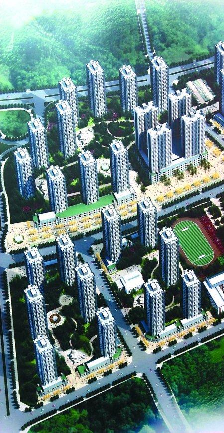 百万农民将变成市民 新区要建8处公租房