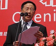 重庆市政府副市长 周幕冰致辞