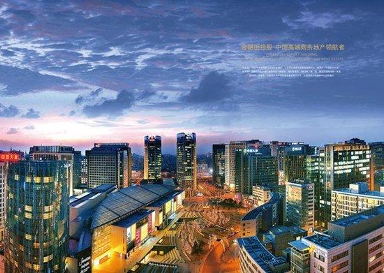 金融街控股首发北京,缔造中国的