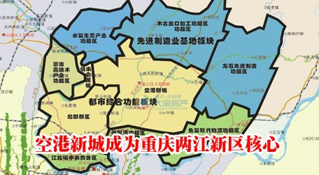 运城空港新城规划图图片大全 空港新城城区规划图