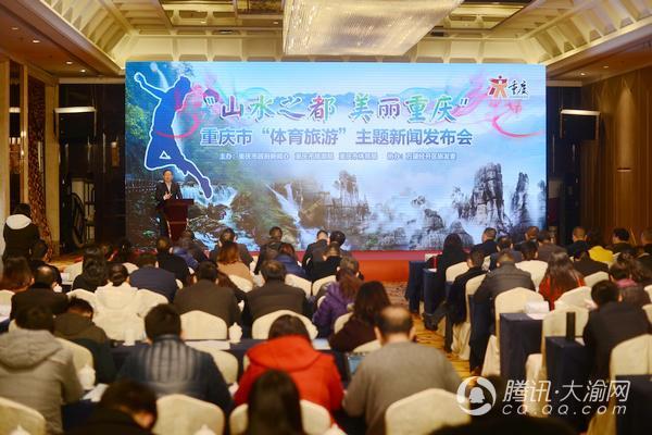 重庆发布150多项体育旅游活动 邀你一起动起来
