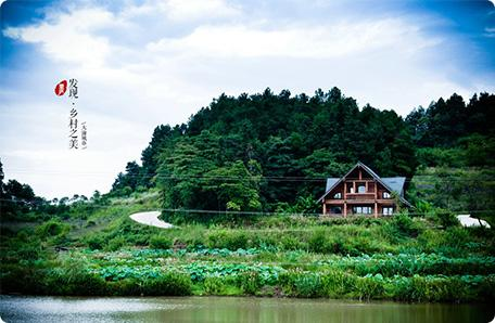 """最美乡村丨巴南双寨山:主城的""""仙女山"""""""