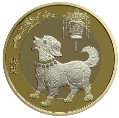 狗年纪念币2018年1月26日起预约兑换 值不值得买?