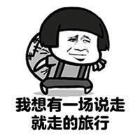 重庆自贸区来了!这些赚钱机会千万要hold住