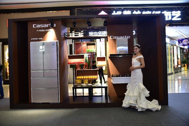 海尔智慧家庭集成店卡萨帝艺术展成功举办