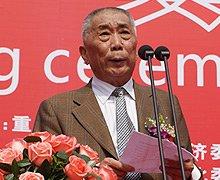 中国轻工业联合会副会长 杨志海致辞