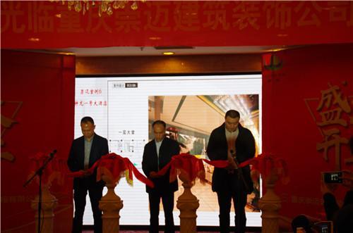 重庆崇迈开业装饰设计工程建筑受行v工程平面设计行业珠宝图片