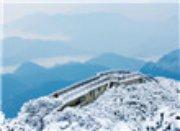 醉美冬天在哪里?重庆南川告诉你