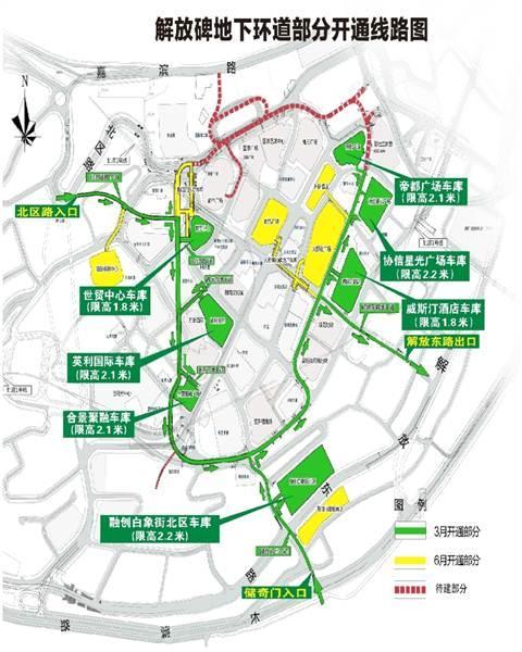 解放碑地下环岛3月22日12时部分开通